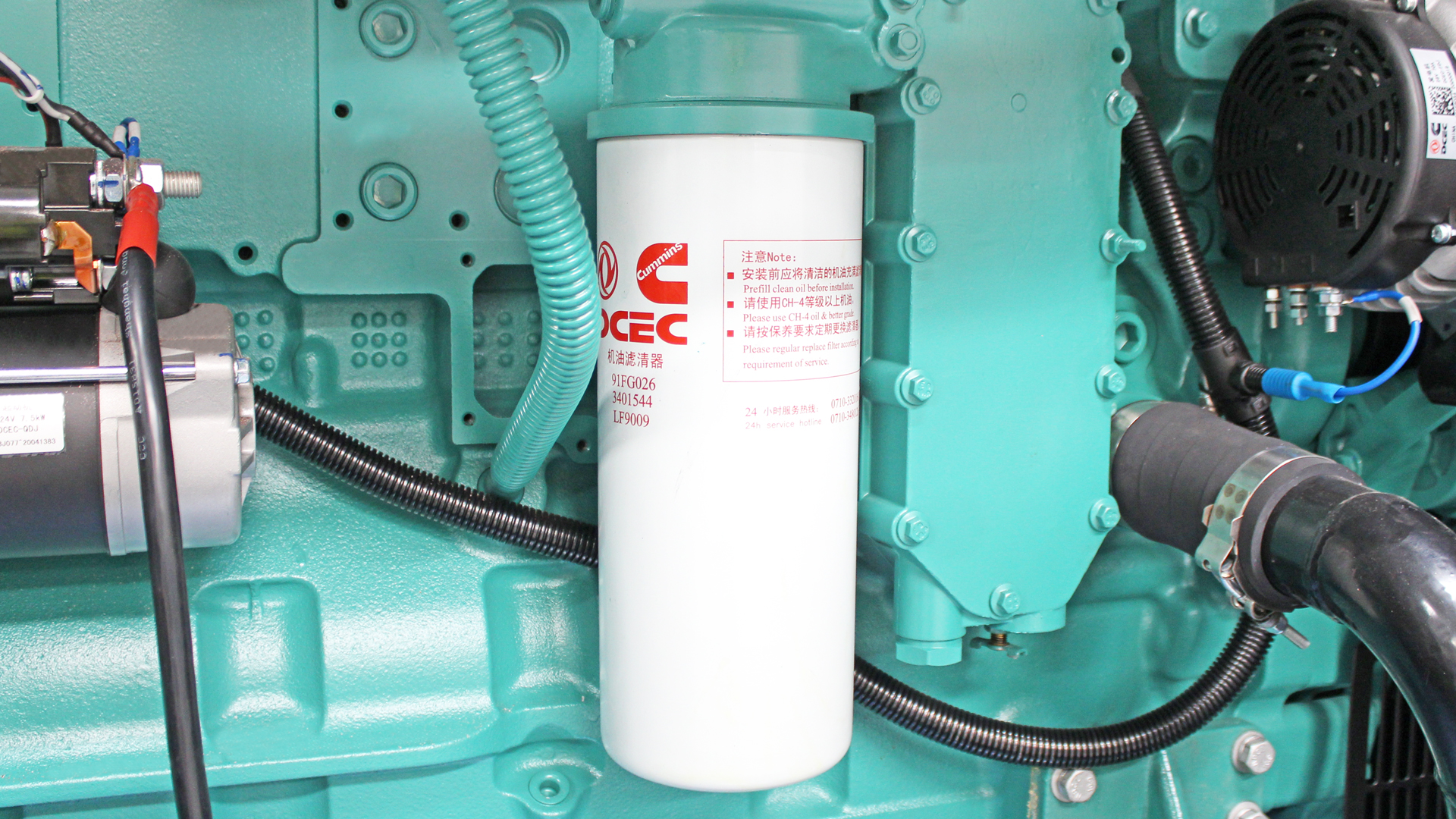 Large Filter on Cummins Engine powering a diesel generator