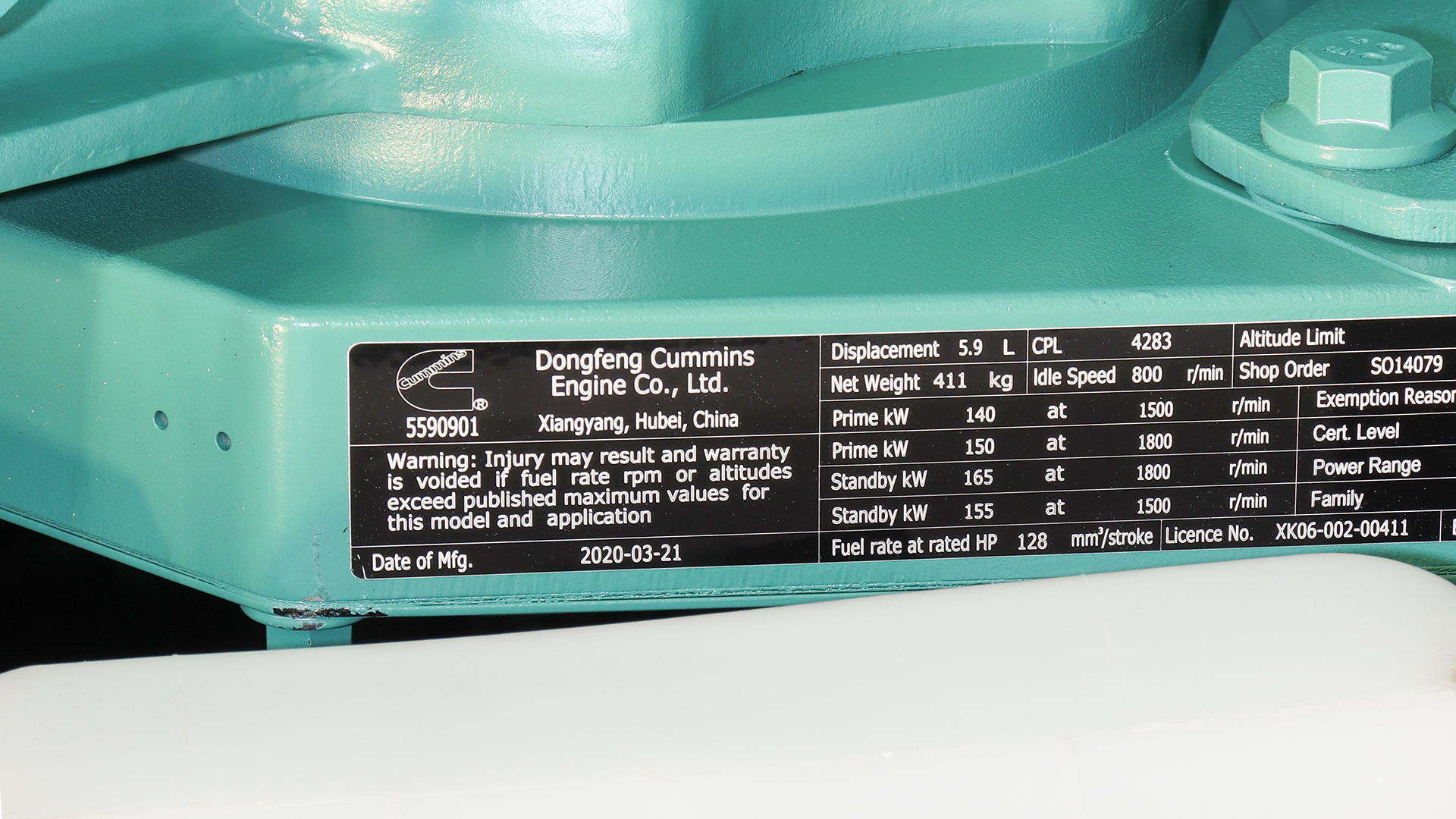Label on the 1800RPM engine detailing the specifications