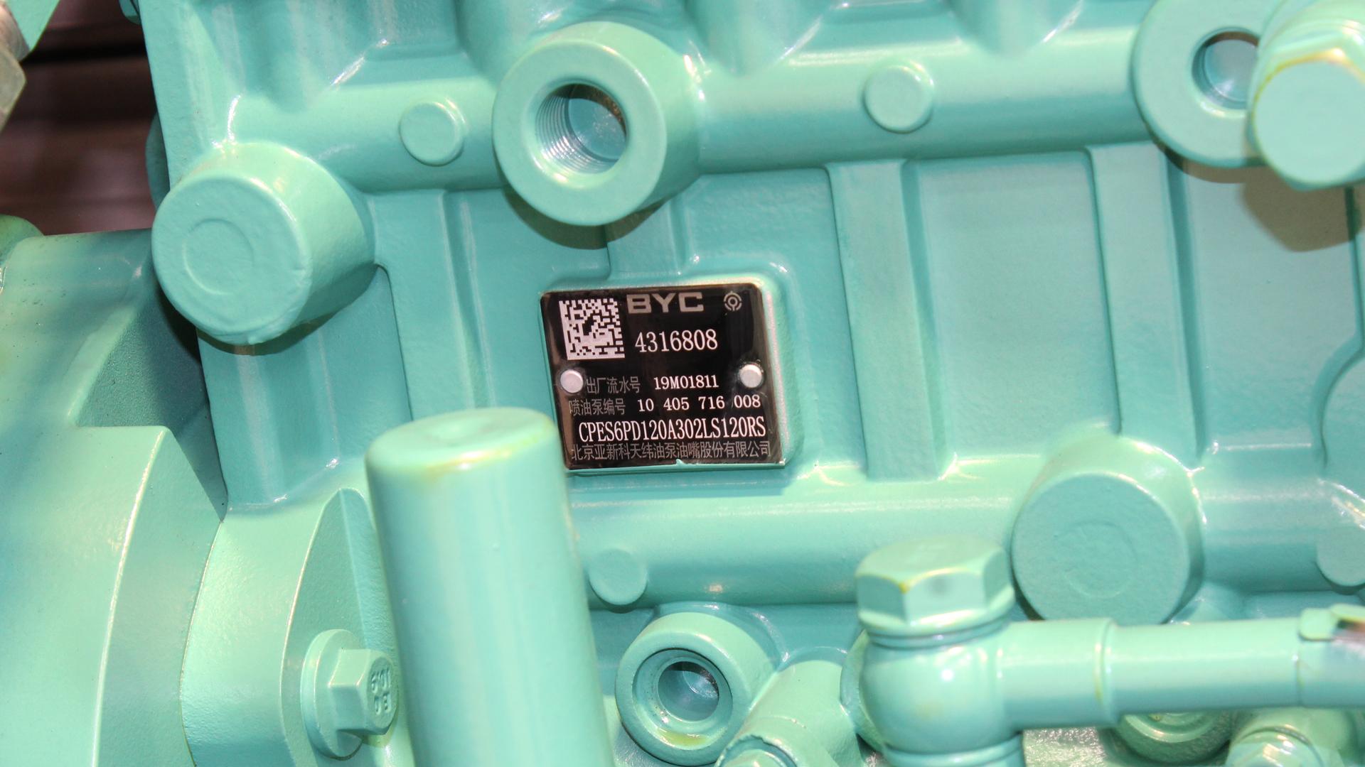 Injector system 400, 440, 450, 500kVA Cummins Powered Diesel Genset by Evopower