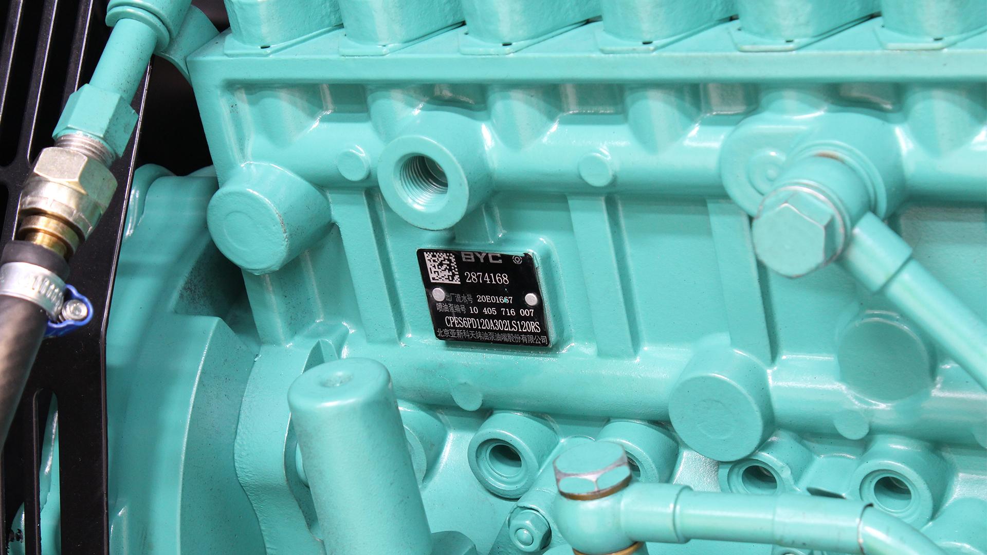 Fuel injector system on Cummins 6ZTAA13 engine