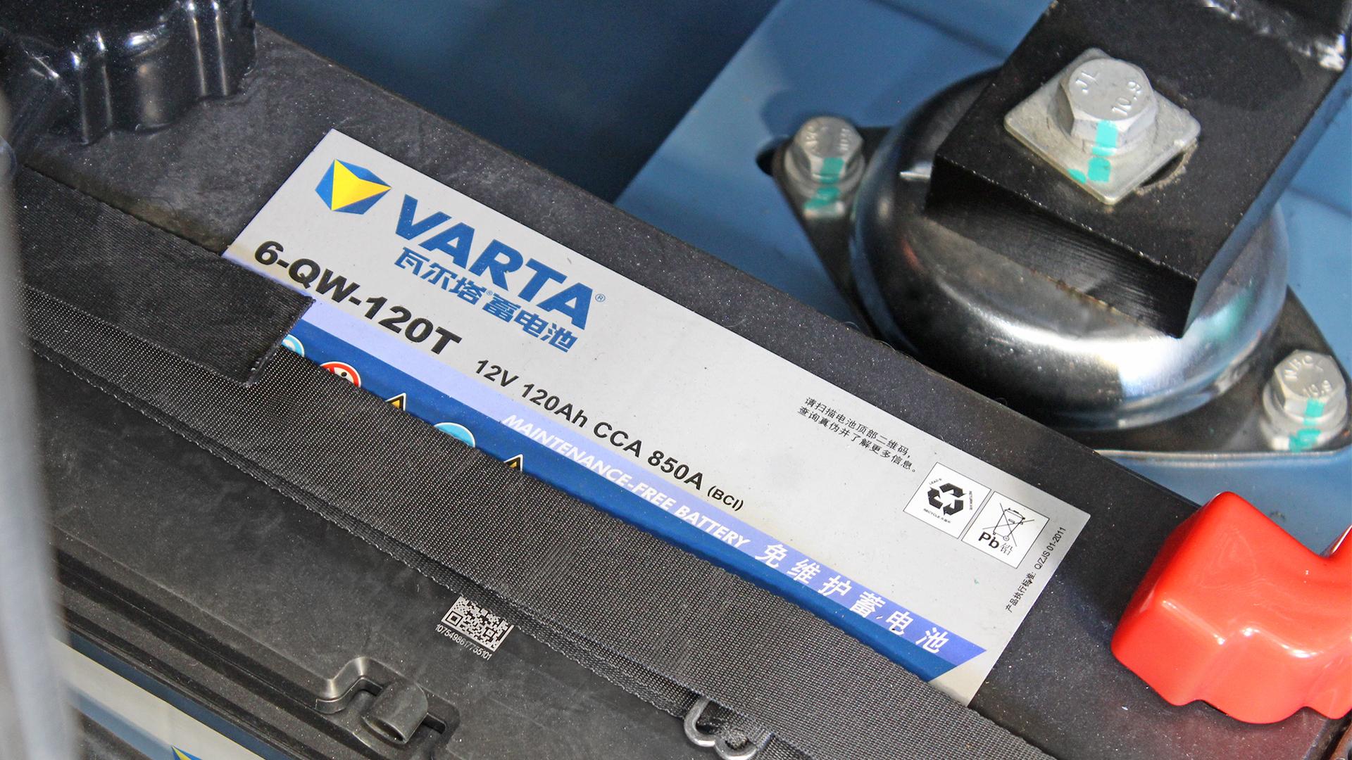 Varta 24V battery system in 500kVA Evopower Cummins Generator